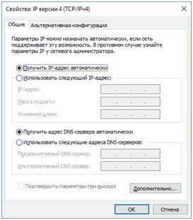 2375171606-svojstva-ip-versii-4.jpg
