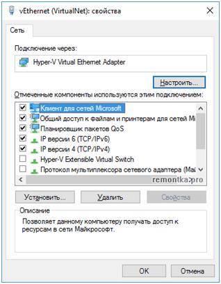 2375171609-protokol-ip-versii-4.jpg