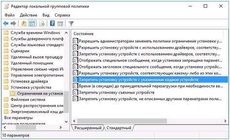 2375171615-ogranicheniya-na-ustanovku-ustrojstva.jpg