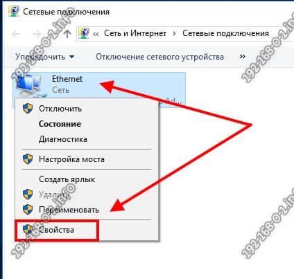 ethernet-properties1.jpg