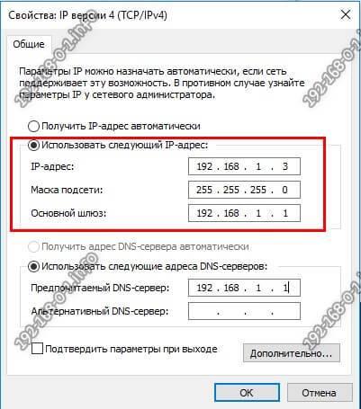 ethernet-properties3.jpg