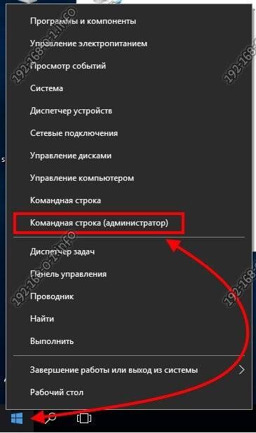 windows10-start-context.jpg