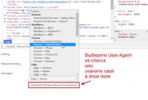 change-default-user-agent-browser-yandex-google-chrome-screenshot-3-300x202.png