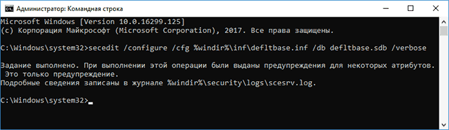 reset-security-policies-windows.png