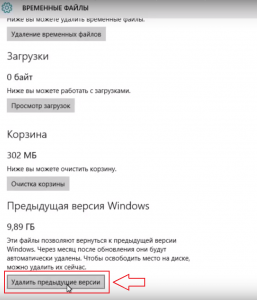 windows-old-4-257x300.png