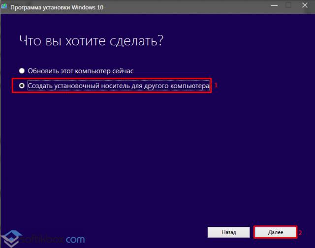 fee8d9a0-64f1-40d1-a4fb-e212ccb35467_640x0_resize.png