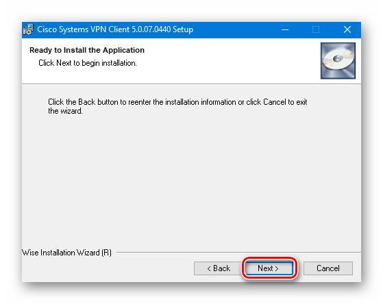 Knopka-zapuska-ustanovki-Cisco-VPN-v-Windows-10.png