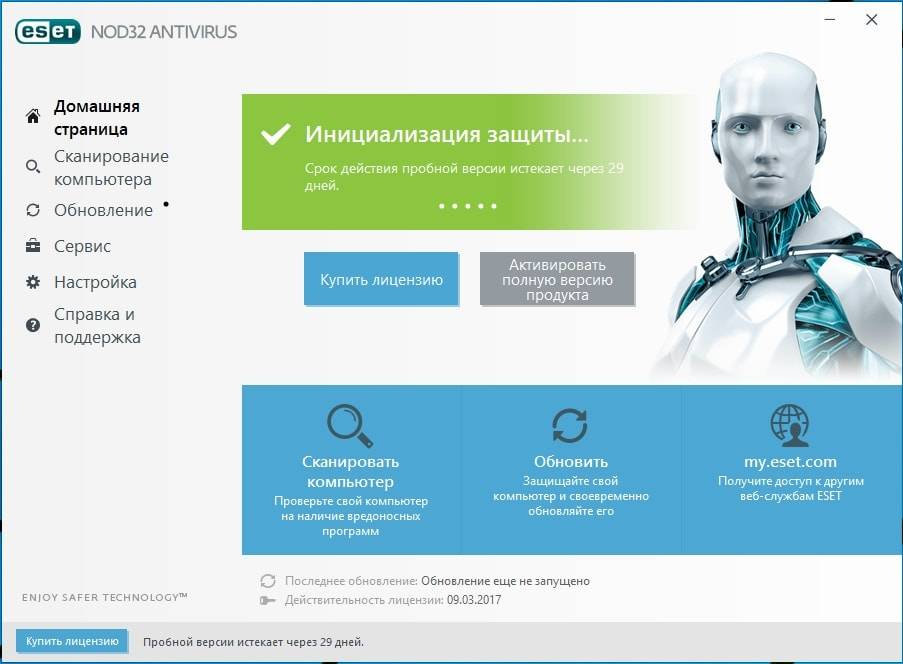 ESET-NOD32-Antivirus-windows-10-3-min.jpg