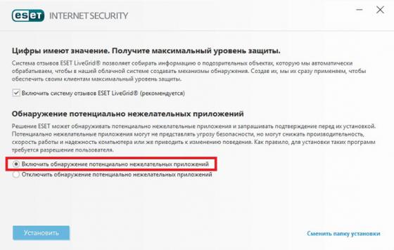 1574295311_screenshot_5-min.png