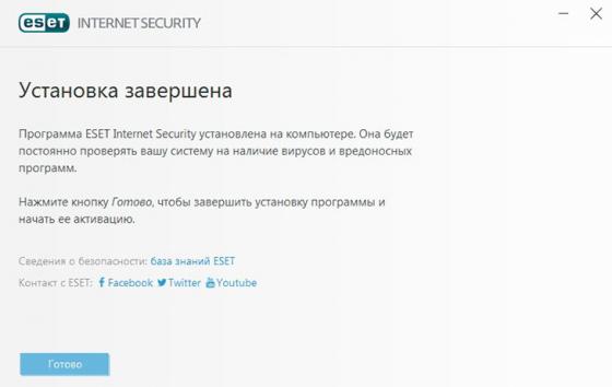 1574295290_screenshot_7-min.png