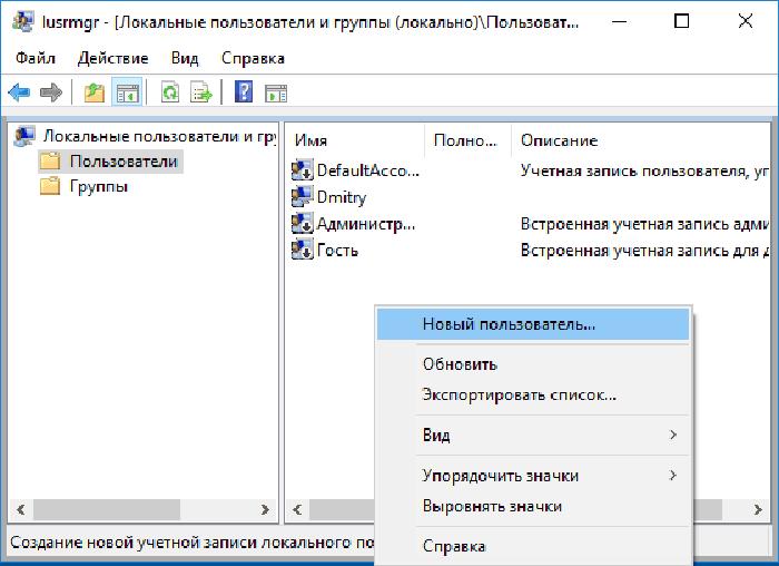 Vybiraem-punkt-Novyj-polzovatel-.png