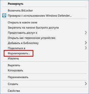 proshivka-bios-iz-pod-windows-image15.jpg