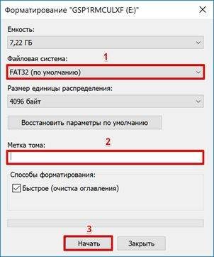 proshivka-bios-iz-pod-windows-image16.jpg