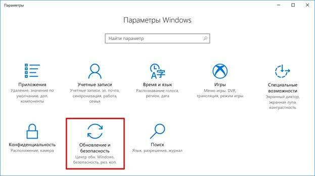 proshivka-bios-iz-pod-windows-image18.jpg