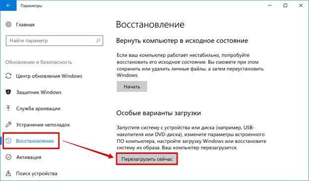 proshivka-bios-iz-pod-windows-image19.jpg