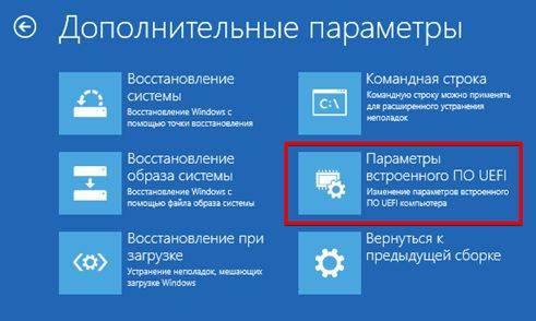proshivka-bios-iz-pod-windows-image22.jpg