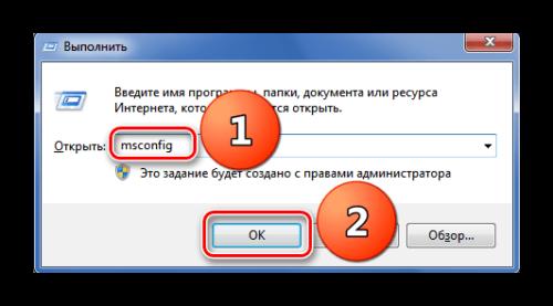 okno-vyipolnit-v-vindovs-10-500x277.png