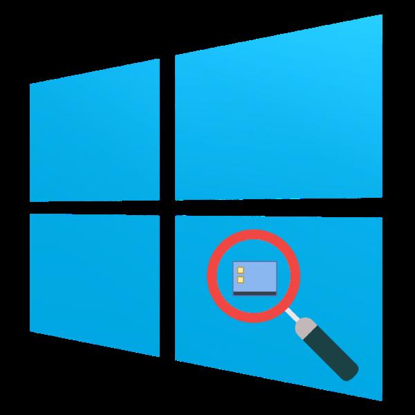 izmenit-razmer-znachkov-rabochego-stola-v-windows-10.png