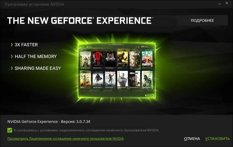 03-NVIDIA-Update.jpg