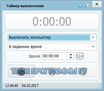 taimer-viklucheniya-1.png