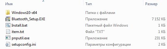 atheros_bl_10_files.png