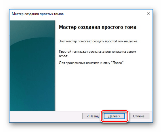 master-sozdaniya-tomov-1.png