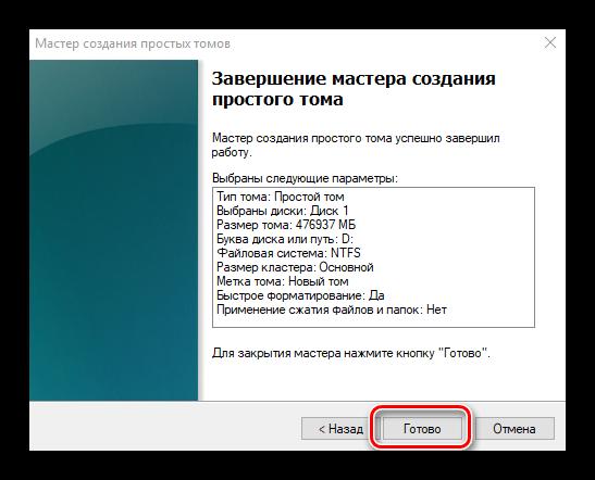 zavershenie-rabotyi-mastera-sozdaniya-tomov-2.png
