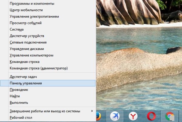 Nazhimaem-kombinatsiyu-knopok-WinX-otkry-vaem-Panel-upravleniya--e1521835676543.png