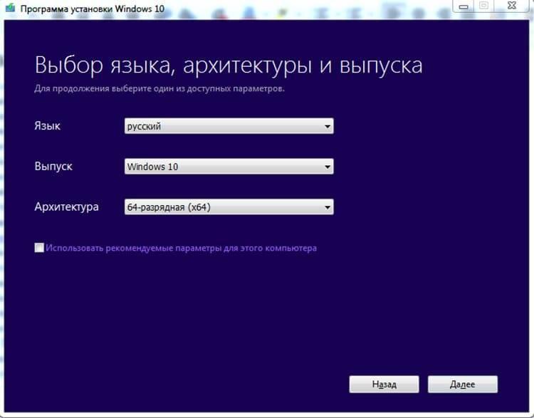 windows-10-2.jpg