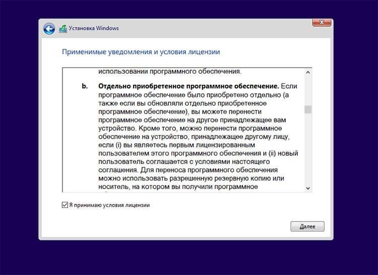 windows-10-10.jpg