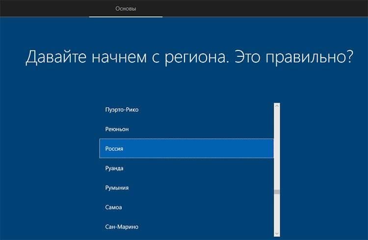windows-10-13.jpg