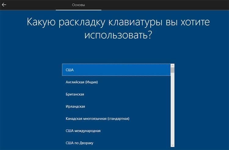 windows-10-14.jpg