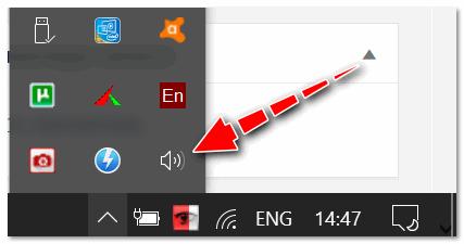 Znachok-okazyivaetsya-byil-skryit-Windows.png
