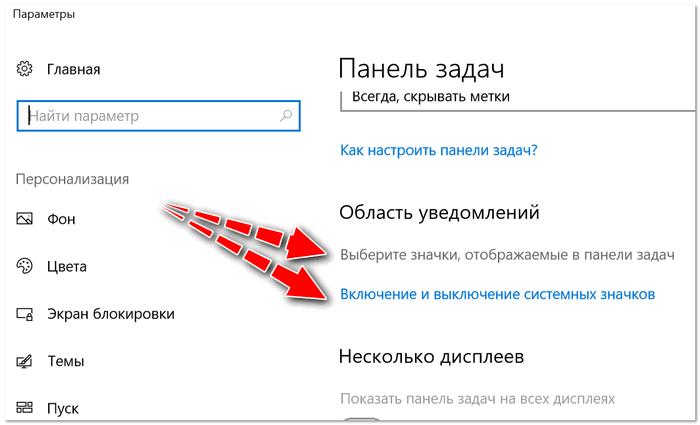 Kakie-znachki-otobrazhat.png