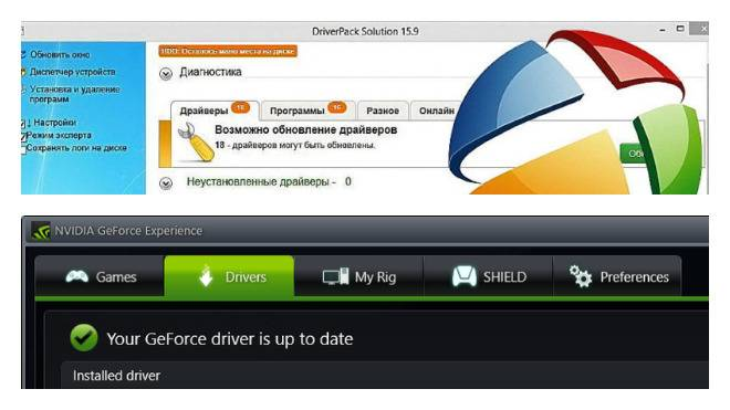 CHto-takoe-drajvery-dlya-Vindovs-10.jpg