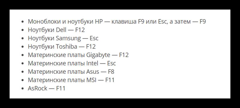 kak-vosstanovit-windows-10.png