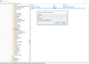 shortcut-arrow-icon-remove-windows-10-screenshot-6-300x216.png