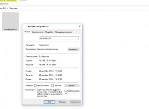 shortcut-arrow-icon-remove-windows-10-screenshot-8-300x220.png
