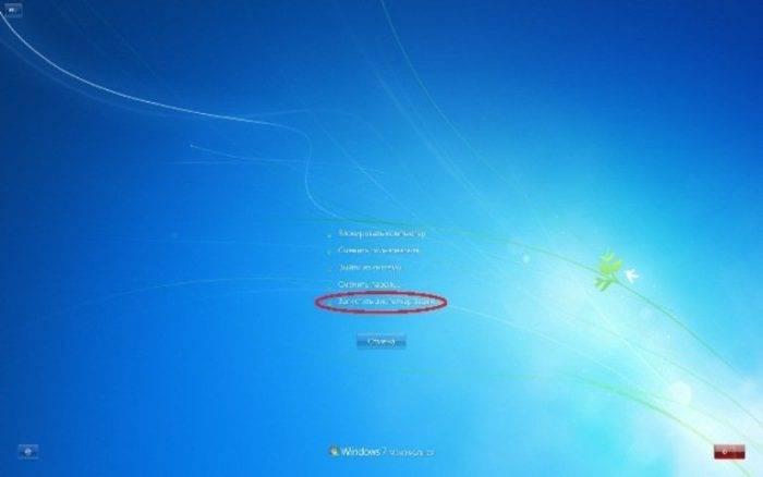 Nazhimaem-odnovremenno-sochetanie-knopok-CtrlAltDelete-v-otkryvshemsja-okne-shhelkaem-po-punktu-Zapustit-dispetcher-zadach--e1531381111373.jpg