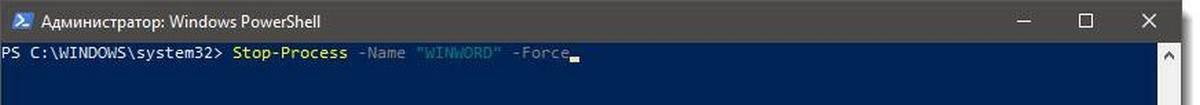 get-process-name.jpg