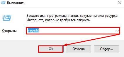 Как включить и отключить лимитное подключение в Windows 10