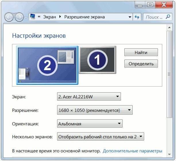 Как подключить проектор к ноутбуку с Windows 7-10 через HDMI?