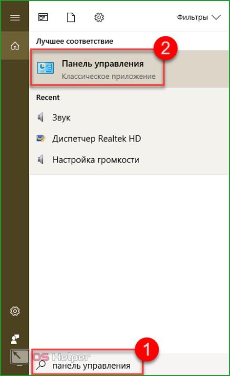 Панель-управления.png