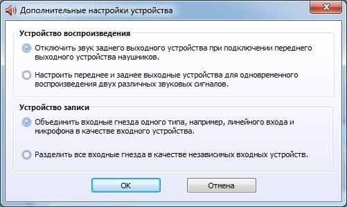 ne-rabotaet-fp-13.jpg