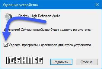 delete-device-driver.jpg