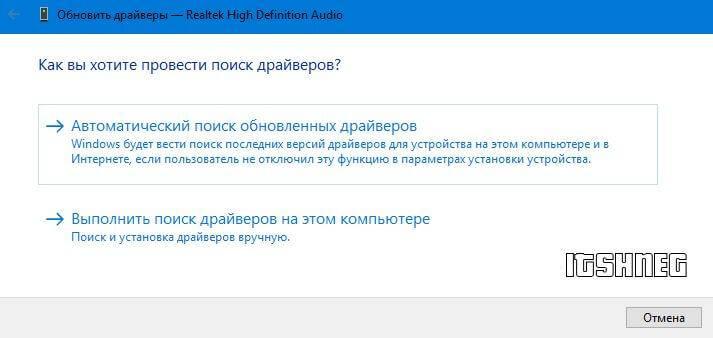 auto-search-driver.jpg