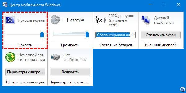 Uvlechenie-yarkosti-v-tsentre-mobilnosti.jpg