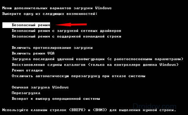 ntoskrnl.exe-vyzyvaet-sinii-ekran4.png