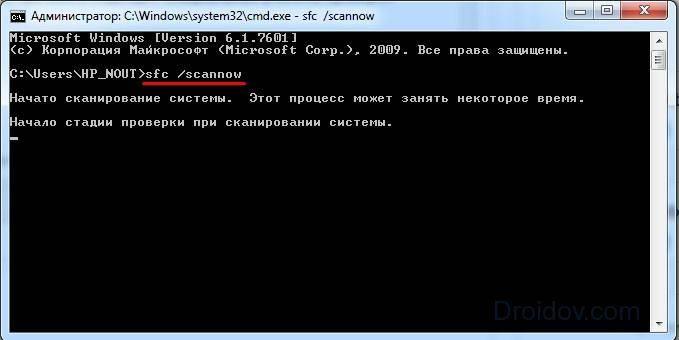 ntoskrnl.exe-vyzyvaet-sinii-ekran5.jpg