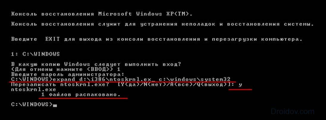 ntoskrnl.exe-vyzyvaet-sinii-ekran8.jpg